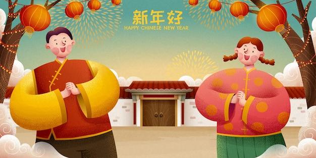 Le persone che fanno il saluto con il pugno e il palmo in costume popolare per il nuovo anno