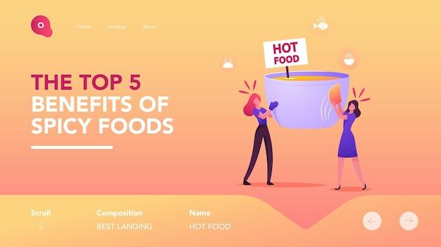 Persone che mangiano pranzo, modello di pagina di destinazione del ristorante. piccoli personaggi femminili portano una ciotola enorme con cibo caldo e fumante. donne in guanti che cercano di raffreddare un pasto molto caldo. fumetto illustrazione vettoriale