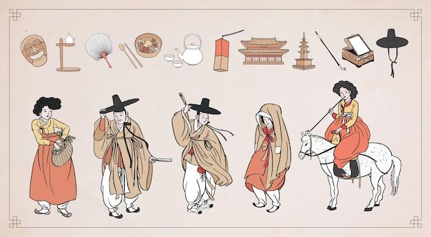Persone in hanbok e elementi tradizionali coreani.