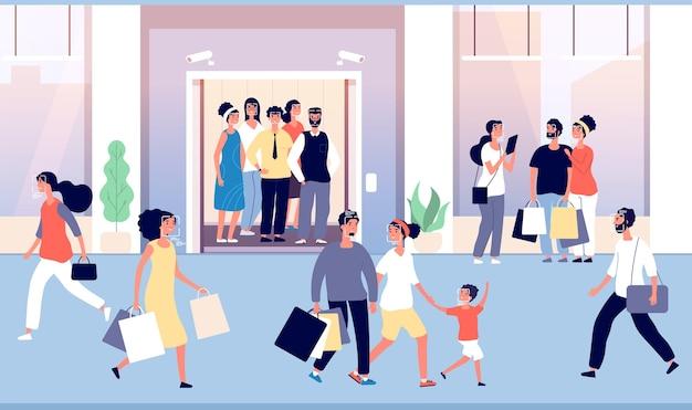 Riconoscimento delle persone in mezzo alla folla. i ragazzi sono riconosciuti dal moderno software di identificazione del viso, dalla telecamera cctv nell'ascensore della hall. tecnologia del volto di identificazione dell'illustrazione, riconoscere le persone