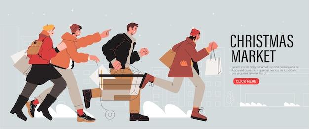 Persone che corrono a comprare regali per natale o capodanno.