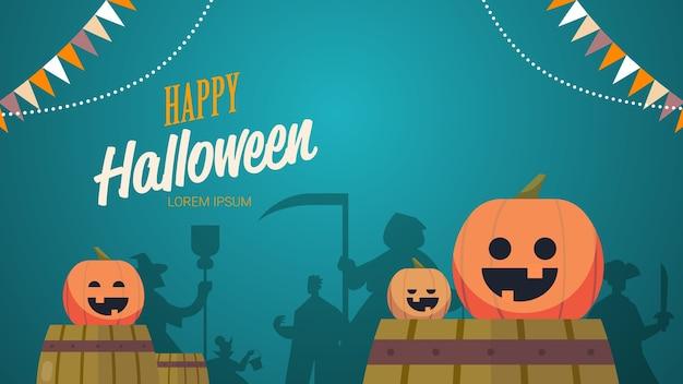 Sagome di persone in costumi diversi che celebrano felice festa di halloween concetto lettering biglietto di auguri orizzontale illustrazione vettoriale