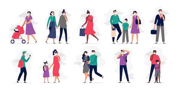 Persone che indossano maschere contro l'inquinamento atmosferico. problema ambientale inquinato, maschera facciale di sicurezza e set di illustrazioni per la protezione dallo smog della città.