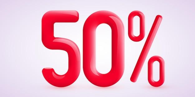 Percentuale di sconto composizione creativa d simbolo di vendita con banner e poster di vendita di coriandoli decorativi