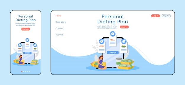 Pagina di destinazione del piano di dieta personale