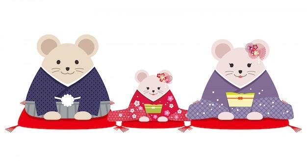 Famiglia di ratti personificata vestita in kimono giapponese. illustrazione vettoriale isolato su uno sfondo bianco.