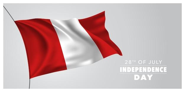 Illustrazione felice del giorno dell'indipendenza del perù. festa peruviana 28 luglio elemento di design con bandiera sventolante come simbolo di indipendenza