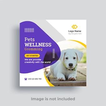 Post sui social media per la cura degli animali o modello di banner web