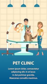 Modello del fumetto del manifesto di colore di vettore della clinica dell'animale domestico