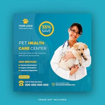 Servizio di assistenza sanitaria per animali domestici post di social media o modello di banner web quadrato