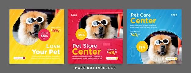 Modello di post sui social media del negozio di animali con collage di foto
