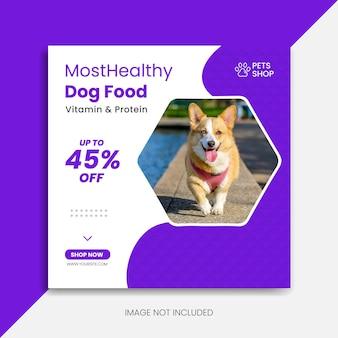 Banner di social media per animali domestici o nuovo post di instagram del negozio di animali o modello di volantino quadrato banner di facebook