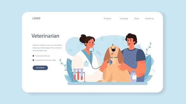 Banner web veterinario per animali domestici o pagina di destinazione. medico veterinario che controlla e cura l'animale. idea di cura dell'animale domestico, vaccinazione medica degli animali, diagnosi. illustrazione piatta vettoriale