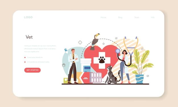 Banner web veterinario per animali domestici o medico veterinario della pagina di destinazione