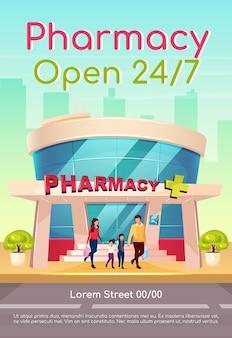 Farmacia aperta 24 7 poster modello piatto. medicina e sanità. farmaci disponibili tutti i giorni. brochure, booklet one page concept design con personaggi dei cartoni animati. volantino farmacia, opuscolo