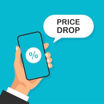 Telefono con fumetto di calo dei prezzi modello per marketing aziendale e marketing pubblicitario