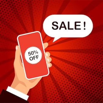 Telefono con bolla di discorso di calo dei prezzi modello per la pubblicità di marketing aziendale in stile pop art