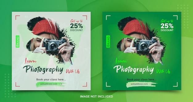 Modello di post banner social media per la progettazione pubblicitaria della sessione di apprendimento della fotografia