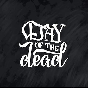 Frase per happy halloween. citazione di lettering disegnato a mano moderno ed elegante.
