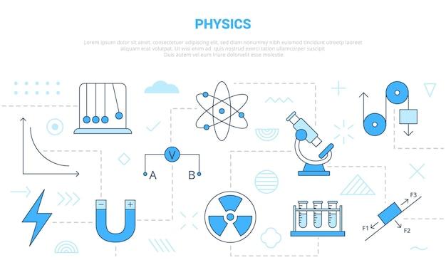 Concetto di fisica con l'insegna del modello dell'insieme con l'illustrazione di stile di colore blu moderno