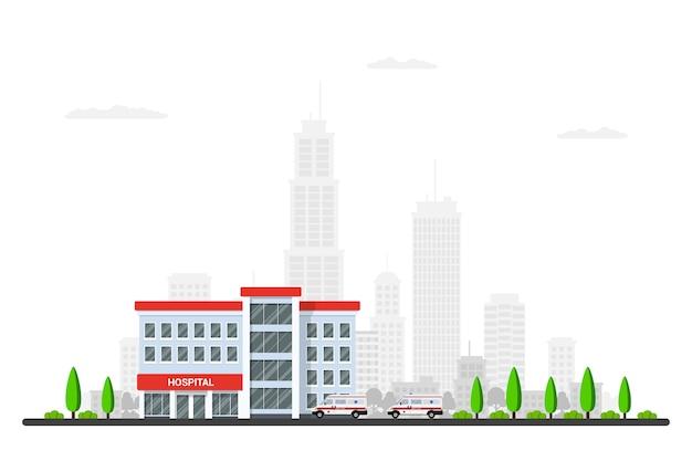 Foto di edificio ospedaliero con auto ambulanza, alberi e sillhouette città bi sullo sfondo. .