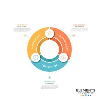 Grafico a torta diviso in 3 settori colorati uguali con simboli lineari e indicazione dell'anno. concetto di ciclo di sviluppo annuale. modello di progettazione infografica semplice. illustrazione di vettore per il rapporto.