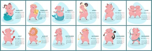 Calendario di maiale per il 2019. calendario mensile carino con segni oroscopo.