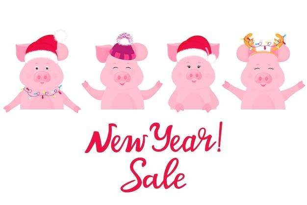 I maiali in costume di natale mantengono il banner pubblicitario. vendita di capodanno. cappello da babbo natale, berretto con cappello di pelliccia.