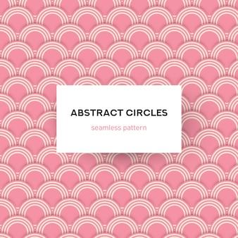 Illustrazione senza cuciture astratta di vettore del fondo del modello dei cerchi rosa