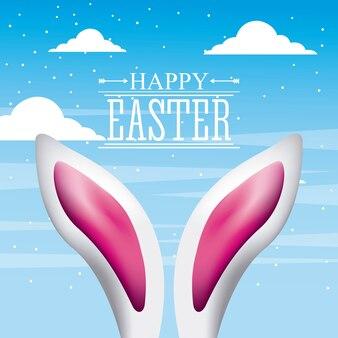 Carta coniglio orecchie rosa e bianco