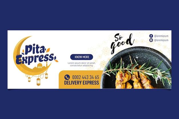 Banner pita express ristorante così buono