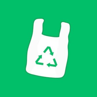 Sacchetto di plastica con segno di riciclaggio. illustrazione vettoriale