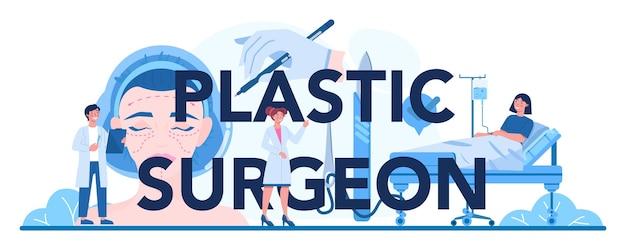 Illustrazione tipografica dell'intestazione del chirurgo plastico