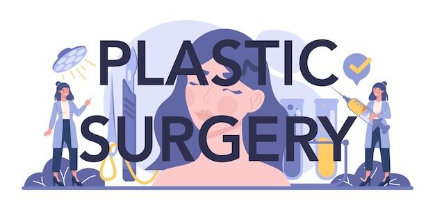 Intestazione tipografica di chirurgia plastica