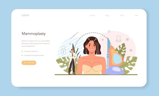 Banner web di chirurgia plastica o idea di pagina di destinazione della moderna correzione del corpo