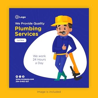 Progettazione di banner di servizi idraulici per social media con idraulico in piedi con uno strumento e mostrando il pollice in alto