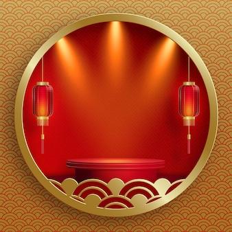 Podio rotondo in stile cinese, per il capodanno cinese e i festival o il festival di metà autunno con carta rossa tagliata arte e artigianato su sfondo a colori con elementi asiatici