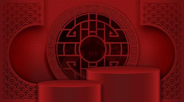 Palcoscenico per il capodanno cinese con carta rossa tagliata arte e artigianato su sfondo colorato