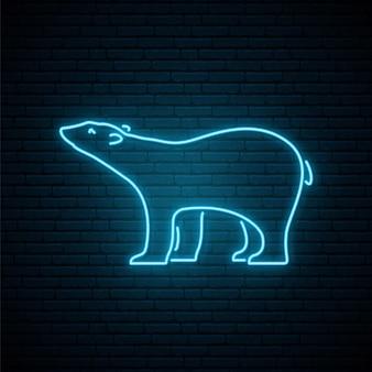 Insegna al neon dell'orso polare.