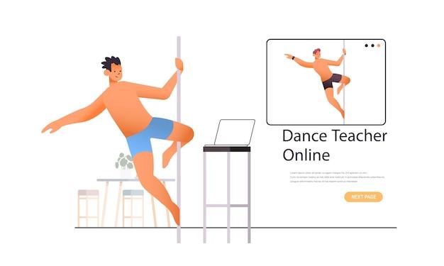 Uomo di pole dance facendo esercizi di danza su pilon con insegnante di danza nel browser web