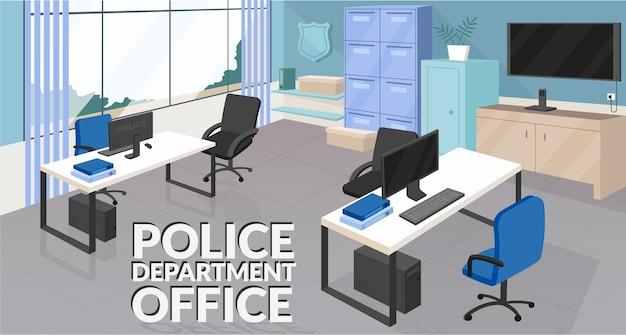 Modello piatto banner ufficio dipartimento di polizia