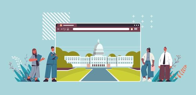 Squadra di politici vicino al palazzo del governo digitale americano nella finestra del browser web white house washington dc orizzontale