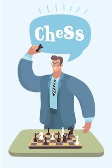 Mano di arte di schiocco dell'uomo d'affari che tiene illustrazione di vettore di concetto di strategia aziendale di scacchi