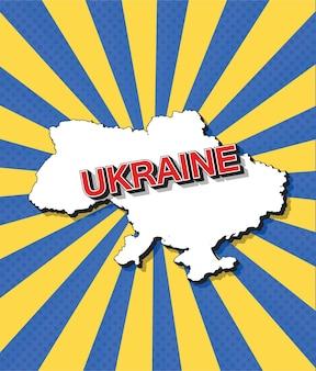Mappa pop art dell'ucraina