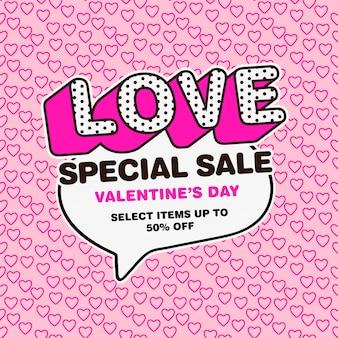 Disegno di vendita di san valentino stile pop art