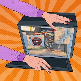 Pop art donna che pulisce la polvere nell'unità di sistema del pc. computer di manutenzione tecnico femminile.