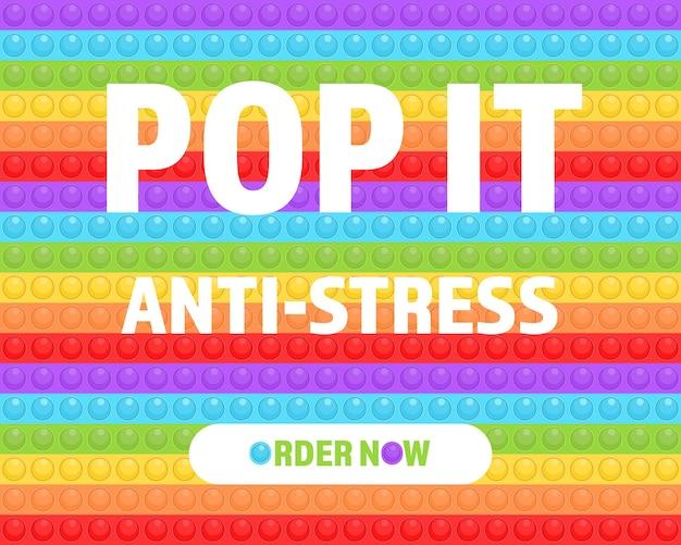 Pop it banner nuovo popolare giocattolo colorato in silicone per bambini.