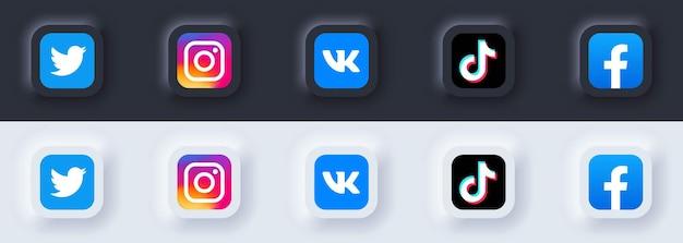 Logo popolare della rete sociale. segno di rete sociale. icone piatte dei social media. insieme realistico. logo nero. interfaccia utente bianca neumorphic ui ux. stile di neumorfismo.