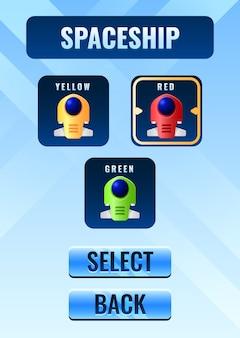 Ritratto fantasy game ui astronave scheda di selezione pop up interfaccia