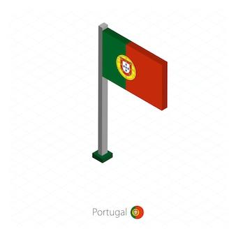 Bandiera del portogallo sul pennone in dimensione isometrica. Vettore Premium